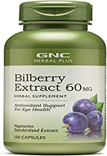 GNC 健安喜 Herbal Plus 山桑子提取物 60 毫克
