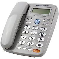 宝泰尔T121灰色(来电显示电话机)
