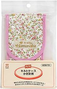 和麻納卡 鑰匙盒(鉤針用)H250-721