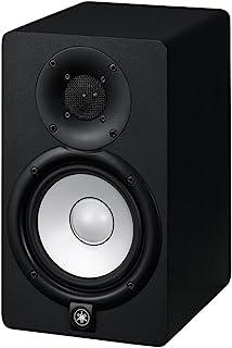 Yamaha雅马哈工作室监听器HS5 HS5