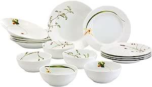 NARUMI 鸣海 餐具套装 里花历 花朵图案 15个装 可使用微波炉加热 日本制造 40912-34275