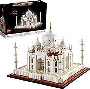 LEGO 乐高 建筑模型 - 泰姬陵(21056)