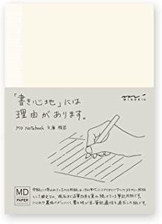 MIDORI MD 横间笔记本 (小型)