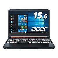 Acerゲーミングノートパソコン Nitro5 AN515-54-F76UG6T Corei7-9750H 16GB 256GBSSD+1TBHDD GeForceGTX1660Ti 15.6型 Windows 10 Home