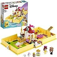 LEGO 樂高 迪士尼公主 貝爾公主書 43177