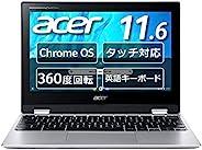 Google Chromebook Acer 笔记本电脑 Spin 311 CP311-3H-A14N/E 11.6英寸 360°铰链 英语键盘 MediaTek 处理器 M8183C 4GB内存 32GB eMMC 搭
