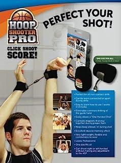 HoopShooter 专业篮球训练辅助用品
