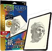 "iPad Pro 2020 (11inch) 玻璃膜""GLASS PREMIUM FILM"" 標準尺寸 防反射·紙質感"