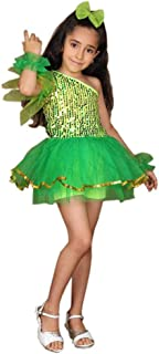 Matissa 儿童亮片舞蹈服装芭蕾舞裙舞蹈服女童 3-15 岁