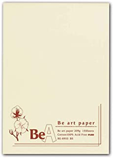 Muse 水彩纸 Be艺术纸垫 B5 209g 自然白色 15张装 BE-8955 B5