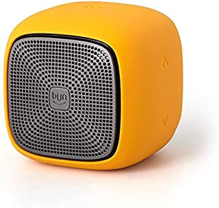 Edifier MP200 Mono 便携式音箱 5.5 W 黄色 - 便携式音箱 (4.8 厘米 5.5 瓦 150 – 14000 Hz 30 dB 300 mV 有线和无线)