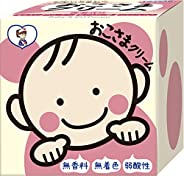TO-PLAN 儿童面霜保湿霜 无染色剂 无香料 低刺激霜 110g