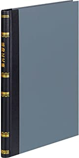 Kokuyo 国誉 账簿 总计分本 B5 200页 Ch-210