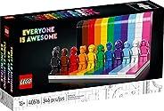 LEGO 乐高 每个人都很棒 40516 - 11 个小人仔骄傲的庆祝活动