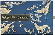Kindle Paperwhite X 故宫文化定制包装礼盒-祥云瑞鹤(仅为包装盒)