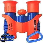 儿童双筒望远镜 8x21 红色