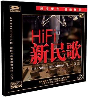 风林唱片•发烧女声:HIFI新民歌(黑胶CD)