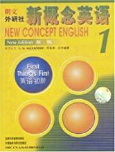 新概念英语1(学生)(2磁带)