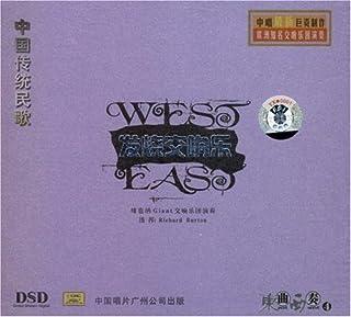 发烧交响乐 东曲西奏4(CD-DSD)