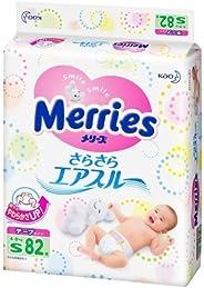 尿布 – 日本胶带 – 进口尿布 Merries 光滑空气 – 82件 – S 8-17 磅 – 舒适贴合 – 防止侧面渗漏 – 对宝宝肚子的压力更小