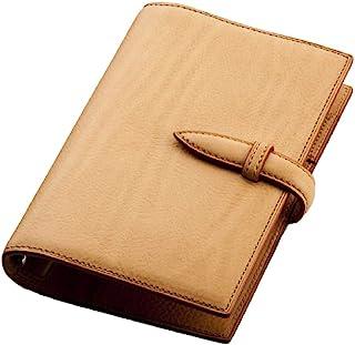 Brelio Minerva 多功能活页笔记本 圣经尺寸 直径16毫米扣环 配有扣带 自然色