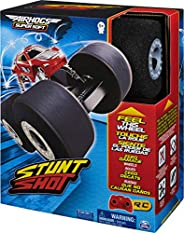 Air Hogs 6055695 ARH VHC Stunt Shot GML 多色