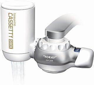 东丽 托雷比诺 Cassetty 系列 水龙头直连型净水器 高除去(13项清) 类型 MK309SMX 白色 9.5×14.7×7.2cm MK309SMX