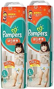 Pampers 帮宝适 纸尿裤 干爽呵护 加长腰带式纸尿裤
