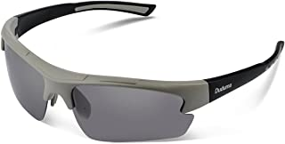 duduma 偏光设计师时尚运动太阳镜适用于棒球骑行钓鱼高尔夫 TR 62superlight 画框