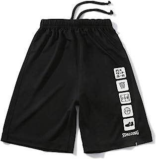 spalding 斯伯丁 JR训练裤 篮球球眼裤 篮球训练裤 (sjp201760-1000)