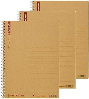 Maruman B5 精装螺旋笔记本,宽横格纸,80 页,N256ES,3 件装