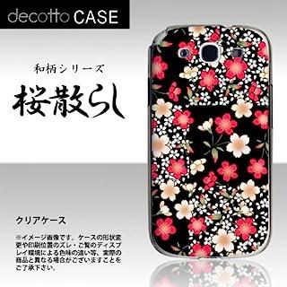 ( Mach HURRIER ) / Galaxy S3SC-06D SC-03E *手机壳【和花纹 - 樱花散らし 图案 / 】 [ 透明(透明) ] cpc-112skrae080°C _ SC-06D Samsung