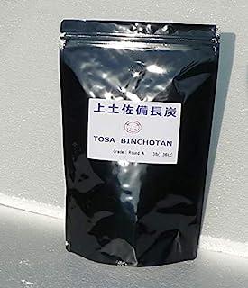 Binchotan TOSA 试用装 3 磅/圆形 A 型/日本产/面向全球!