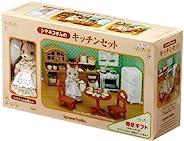 森贝尔家族 Set-147 金钱猫的厨房套装
