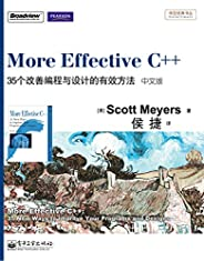 More Effective C++:35个改善编程与设计的有效方法
