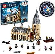 LEGO 乐高 哈利·波特系列 霍格沃茨城堡 75954