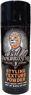 Papichulo Style 造型纹理粉状瞬间丰盈哑光表面