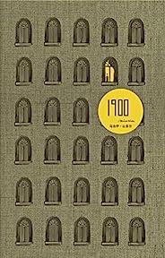 1900:紀念馬洛伊·山多爾