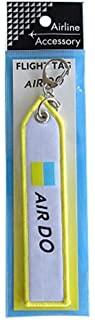 飞行标签 AIRDO MZ418