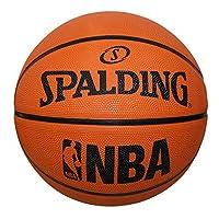 Spalding NBA 橡胶户外篮球乐趣队球橙色
