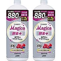 【量販裝 大容量】 CHARMY Magica 餐具用洗滌劑 酵素PLUS 鮮粉色漿果香 替換裝 大型 880ml×2個