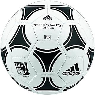 adidas 阿迪达斯 TANGO 男式 足球 656927