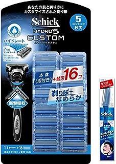 [Amazon.co.jp限定] Schick舒适 SCHICK Hydro5 Custom Hydry Club 包(带刀刃)+16个替换刀头)附 剃须刀 5片刀片