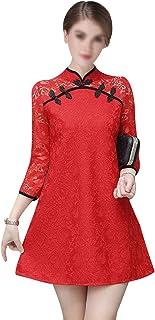 Danse Jupe 女士东亚中国旗袍连衣裙红色中长蕾丝婚礼旗袍