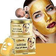 24k 金面膜,黑頭面膜,面部去角質面膜,黑頭,深層清潔面膜毛孔收縮,抗*和控油舒緩和保濕肌膚