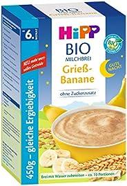 HiPP 喜宝 牛奶米糊辅食 不含添加糖 方便存储装 适合6月龄以上的宝宝 粗纤维小麦香蕉晚安米糊 4件装 (4 x 450克)
