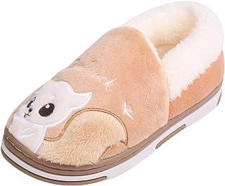 AyFUN 男婴卡通图案高级软橡胶保暖家居拖鞋