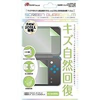 new2DSLL用液晶保护膜 自吸附 修复*