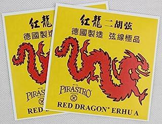 Pirastro 红龙二胡琴弦,1套,适用于中国二胡