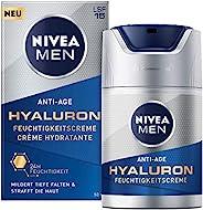 Nivea 妮维雅 玻尿酸锁龄抗皱男士保湿面霜 LSF15 吸收迅速,可软化深层皱纹,含玻尿酸的护理面霜,50ml